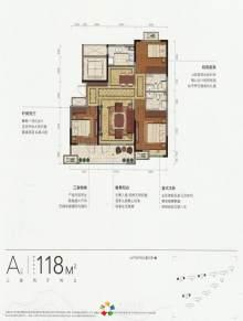 A户型118㎡三室两厅两卫
