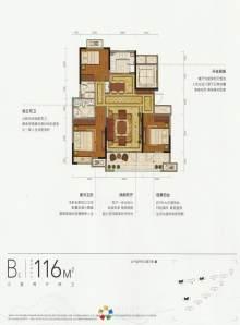 B户型116㎡三室两厅两卫
