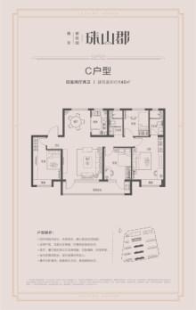 融发碧桂园·珠山郡户型图