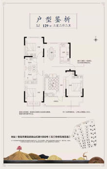 望海源·碧海方舟户型图