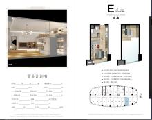 锦寓E户型