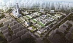 中国供销·北方国际智慧物流港