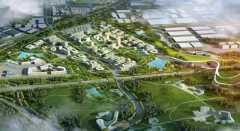 中英创新产业园