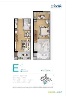 LOFT双层公寓