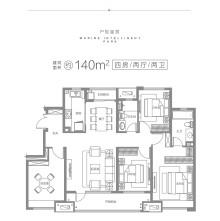 洋房140