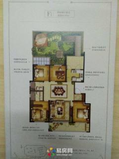 一手新房,多层电梯洋房,一、二楼带院子,顶楼带露台