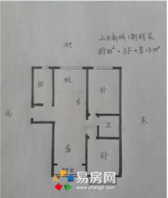 山水新城一期精装套三房源出售带有草房面积13平