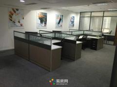 200平 精装办公室出租 香港中路 即租即用