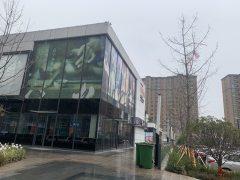 (城阳)蔚蓝创新天地商铺1室6厅5卫38.61m²简单装修