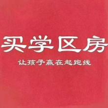 (胶南)K2海棠湾2室2厅1卫83m²毛坯房