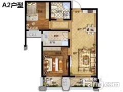 (胶南)K2海棠湾2室1厅1卫83m²毛坯房