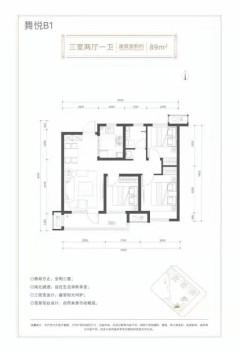 (胶南)西海岸·创新科技城·金茂悦