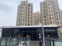 (城阳)蔚蓝创新天地商铺1室1厅5卫152m²中档装修
