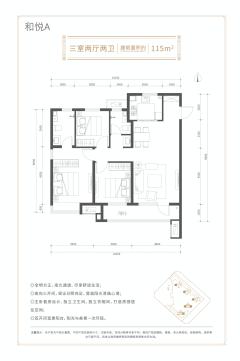 超低价,3室2厅2卫115m
