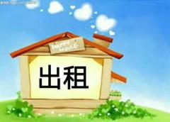 (胶南)K2海棠湾2室1厅1卫70m²中档装修