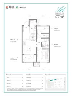 (胶南)金地康养智慧谷3室2厅1卫89m²毛坯房