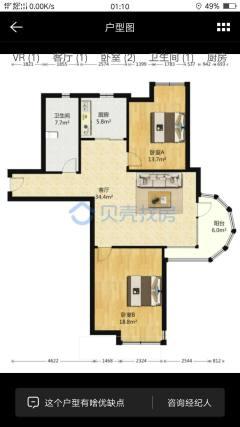 (胶南)九方海悦华庭2室2厅1卫110m²精装修