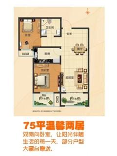 (胶南)银盛泰星河城四期2室1厅1卫76m²中档装修