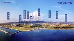 (胶南)天泰山海印象1室1厅1卫46m²精装修