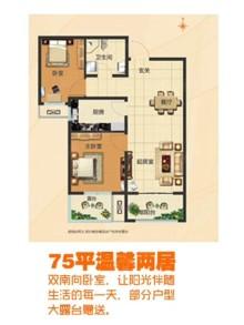 (胶南)银盛泰星悦城2室1厅1卫75m²中档装修