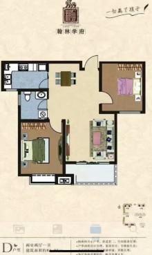 (胶南)华恒翰林学府2室1厅1卫84m²毛坯房