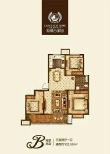 (胶南)琅琊台家园3室2厅1卫103m²毛坯房
