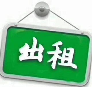 (胶南)万德悦海公馆3室1厅1卫100m²