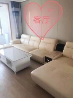 (胶南)中建锦绣城3室2厅2卫2000元/月120m²精装修出租